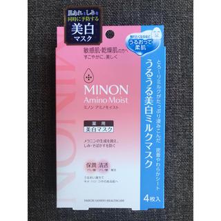 ミノン(MINON)のミノン うるうる美白ミルクマスク(パック/フェイスマスク)