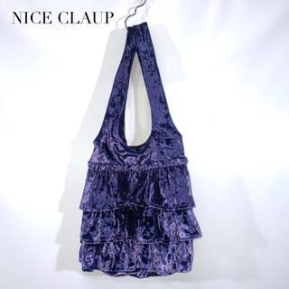 ワンアフターアナザーナイスクラップ(one after another NICE CLAUP)の【NICE CLAUP】ヴェルベットトートバッグ ナイスクラップ(トートバッグ)
