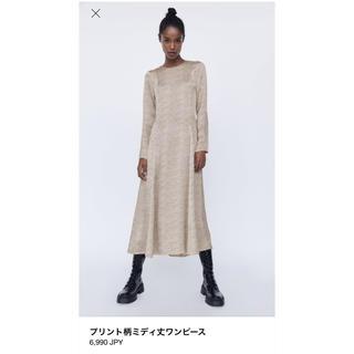 ZARA - ZARA  プリント柄ミディ丈ワンピース