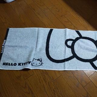 ハローキティ(ハローキティ)のキティちゃんのスポーツタオル非売品(その他)