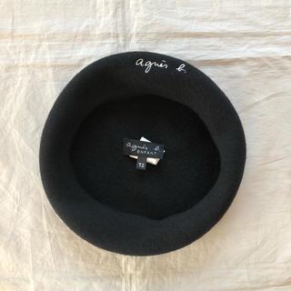 agnes b. - agnès b. ENFANT アニエスベー ベレー帽 T2