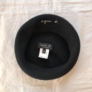agnes b. - agnès b. ENFANT アニエスベー ベレー帽 T1