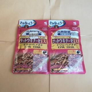 小林製薬 - 小林製薬 ナットウキナーゼEX 30日分×2袋