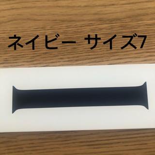 Apple Watch - Apple Watch ソロループ ディープネイビー 7 ブルー