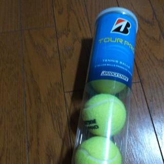 BRIDGESTONE - テニスボール