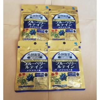 小林製薬 - 小林製薬 ブルーベリールテインメグスリノ木30日分×4袋