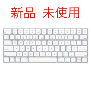 Apple - 【新品】Apple 純正 Magic Keyboard 2 - US配列