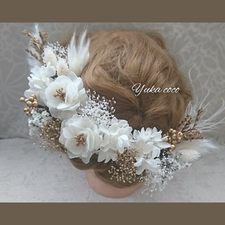 ドライフラワー ヘッドドレス 髪飾り❁︎成人式 結婚式 振袖 白無垢 色打掛(ヘッドドレス/ドレス)