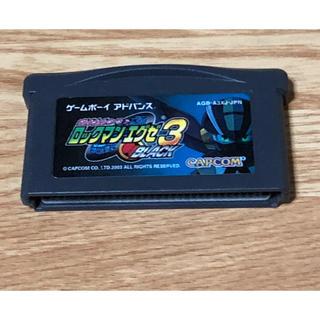 ゲームボーイアドバンス(ゲームボーイアドバンス)のロックマンエグゼ3 ブラック(携帯用ゲームソフト)
