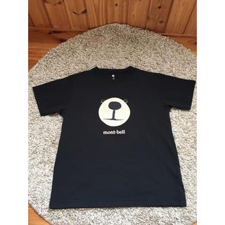 モンベル(mont bell)のmont-bell  モンベル   Tシャツ キッズ 150(Tシャツ/カットソー)