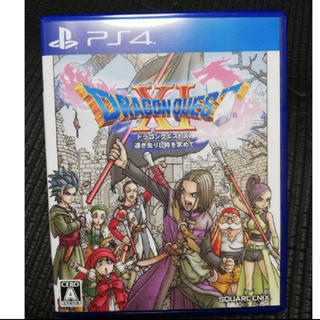 PlayStation4 - ドラゴンクエスト11
