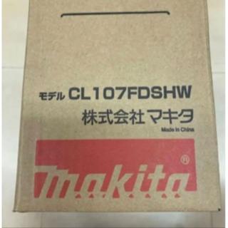 新品未使用 makita CL107FDSHW(掃除機)