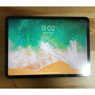 Apple - iPad Pro 11 256GB