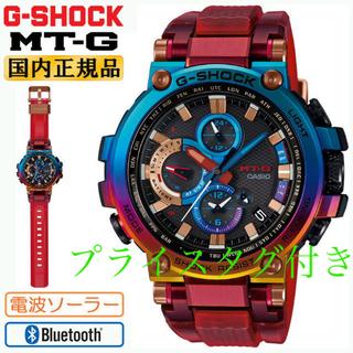 ジーショック(G-SHOCK)の新品 G-SHOCK MT-G 火山雷 MTG-B1000VL-4AJR(腕時計(アナログ))