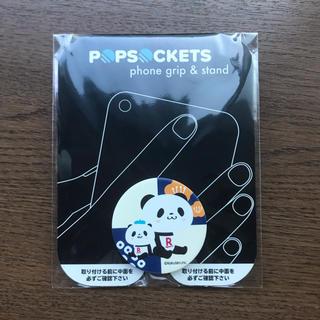 Rakuten - 楽天パンダ☆非売品☆POPSOCKETS