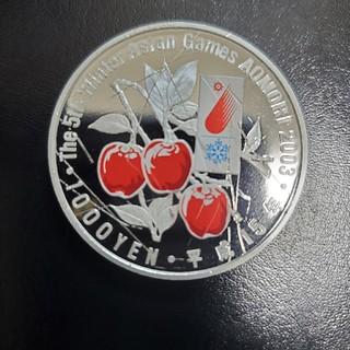 りんご銀貨 記念硬貨 古銭