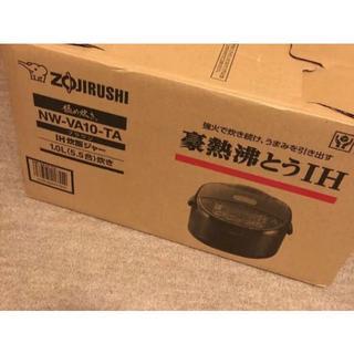 新品未使用 zojirushiNW-VA10-TA(炊飯器)