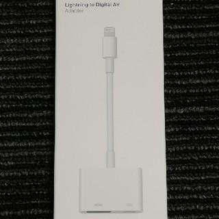 Apple - Apple Digital AV Adapter MD826AM/A