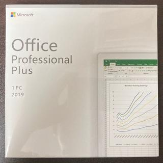 マイクロソフト(Microsoft)のOffice 2019 Professional for Windows(PCパーツ)