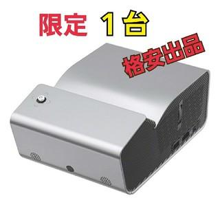 LG Electronics - 展示品 保証付 LEDプロジェクター LG Minibeam PH450UG