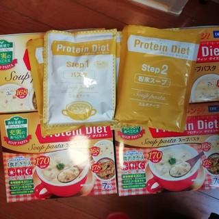 DHC - DHC プロテインダイエット スープパスタ4箱+2食 計30食分