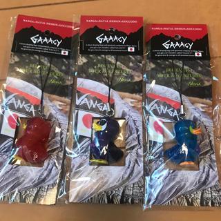 ナンガ(NANGA)のNANGA NATAL DESIGN ガーシー キーホルダー 3色セット ナンガ(その他)