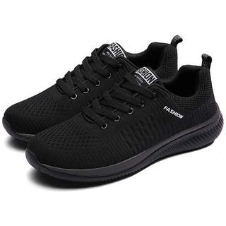 スニーカー  超軽量 通気性 厚底 運動靴 ランニングシューズ 23.5cm(スニーカー)
