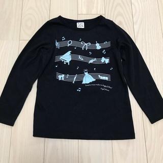 ナルミヤ インターナショナル(NARUMIYA INTERNATIONAL)のピューピルハウス ミュージックハッピーTシャツ 110cm(Tシャツ/カットソー)