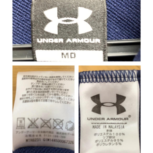 UNDER ARMOUR(アンダーアーマー)のUNDER ARMOR  パーカー Mサイズ メンズのトップス(パーカー)の商品写真