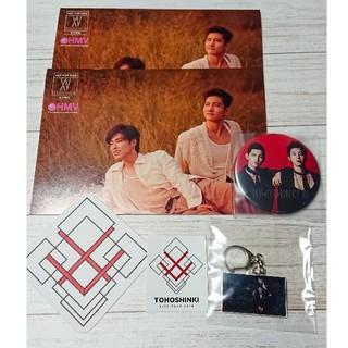 東方神起 - 東方神起 アルバムXV 特典セット