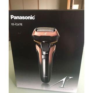 新品未使用Panasonic ES-CLV7E-T(メンズシェーバー)