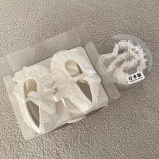 ミキハウス(mikihouse)のお宮参りセット(リボンと靴)(お宮参り用品)