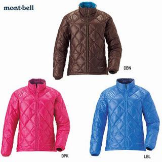 モンベル(mont bell)の【モンベル】レディースダウンジャケット(ダウンジャケット)