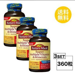オオツカセイヤク(大塚製薬)のネイチャーメイド スーパーマルチビタミン 3本(ビタミン)