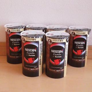 Nestle - 新品*ネスカフェ エクセラ 6個セット バリスタ専用