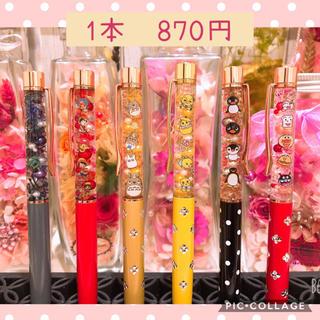 (A)ハーバリウムボールペン 1本870円 ノーマルキャップ(その他)