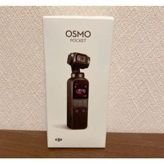 新品未使用OSMO POCKET OSPKJP(テレビ)
