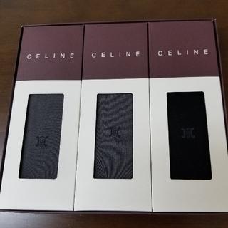 セリーヌ(celine)のセリーヌ靴下 3足箱入りギフト 新品(靴下/タイツ)
