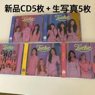 IZ*ONE 新品 CD【Twelve】アイズワン