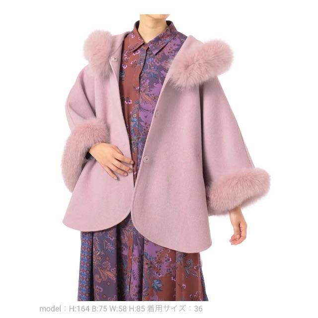 GRACE CONTINENTAL(グレースコンチネンタル)のお値下げ グレースコンチネンタル ポンチョコート レディースのジャケット/アウター(毛皮/ファーコート)の商品写真
