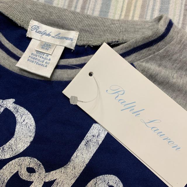 Ralph Lauren(ラルフローレン)のラルフローレン ロンT90 キッズ/ベビー/マタニティのキッズ服男の子用(90cm~)(Tシャツ/カットソー)の商品写真