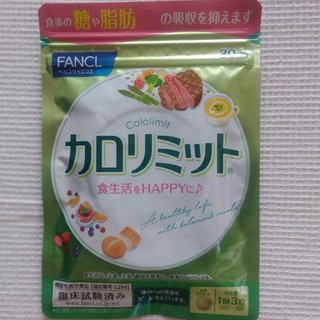 FANCL - 未開封☆ファンケル カロリミット