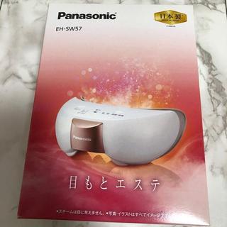 新品未使用Panasonic EH-SW57-P(フェイスケア/美顔器)