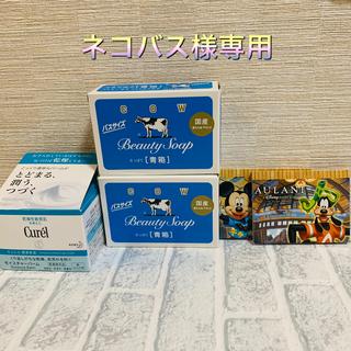 キュレル(Curel)のキュレル・アトリックス・石鹸セット(フェイスクリーム)