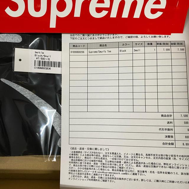 Supreme(シュプリーム)のsupreme  Smurfs Tee  メンズのトップス(Tシャツ/カットソー(半袖/袖なし))の商品写真