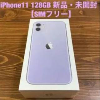 iPhone - iPhone 11 パープル   128 GB SIMフリー