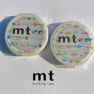 mt - mt ex マスキングテープ  セット