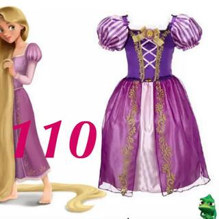 【新品】ディズニー ラプンツェル ドレス 110とプリンセスセット