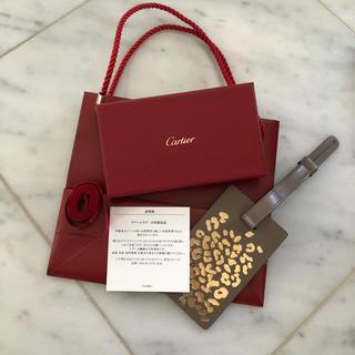 カルティエ(Cartier)の非売品 カルティエ バッグチャーム パンテール ラゲージタグ(キーホルダー)