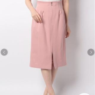 PATTERN fiona - フロントジッパータイトスカート